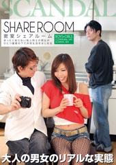 SHAR ROOM 密室シェアルーム