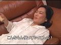 悶絶!五十路のたっぷり乳  桂木聡美50歳