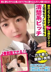 熟女アクメ 電マ遊戯 朝乃栞