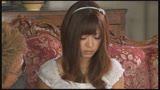 M字令嬢 さとう遥希20歳/
