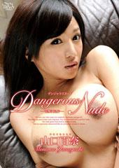 山口百奈  Dangerous Nude