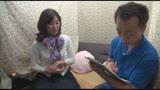 人妻イカせまくり中出しナンパ 総イキ77回以上!連続オーガズム!4/